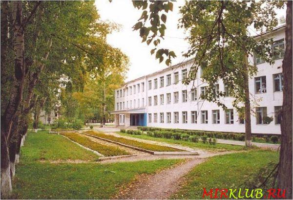 Саянская школа № 32